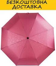 Зонт женский суперавтомат ТРИ СЛОНА RE-E-806-4