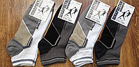 """Мужские спортивные  носки""""Топ-Тап Экстрим"""", фото 1"""