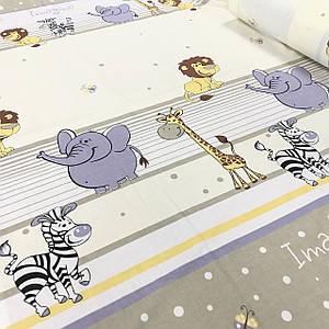 Ткань хлопковая польская, Купон жирафы, слоны, зебры на светло бежевом