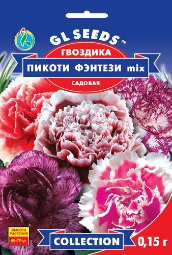 УЦЕНКА! Гвоздика Пикоти фэнтэзи микс садовая 0,15 г