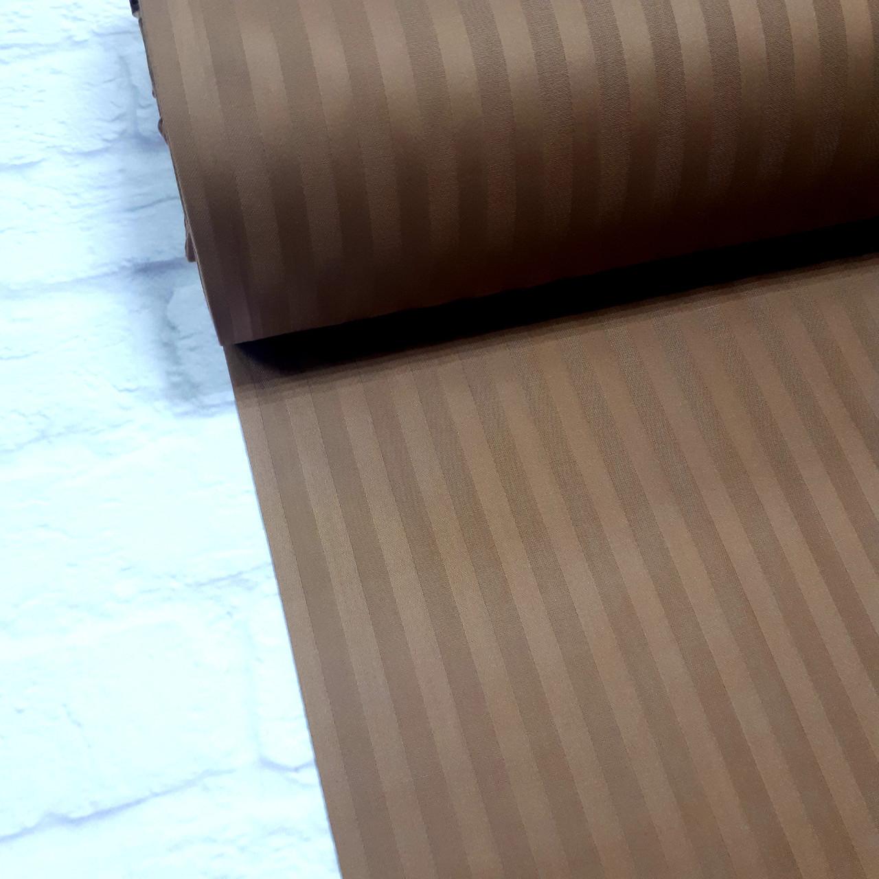 Сатин 100% хлопок  (ТУРЦИЯ) Stripes коричневый отрез (размер 0,9*2,4 м)
