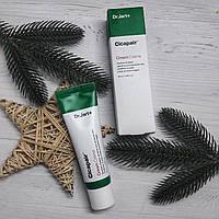 Восстанавливающий крем-антистресс Dr.Jart+ Cicapair Cream 50ml