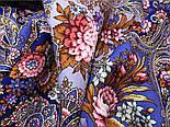 Миндаль 1369-13, павлопосадский платок (шаль) из уплотненной шерсти с шелковой вязанной бахромой, фото 9