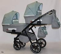 Детская коляска для двойни 2 в 1 Bexa Natigo Frido Duo NF 03