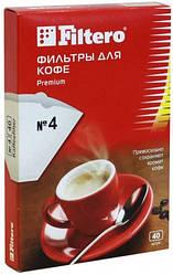 Фильтры FILTERO Premium №4 для кофеварок