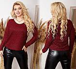 Приятный свитер вязки монро, фото 2
