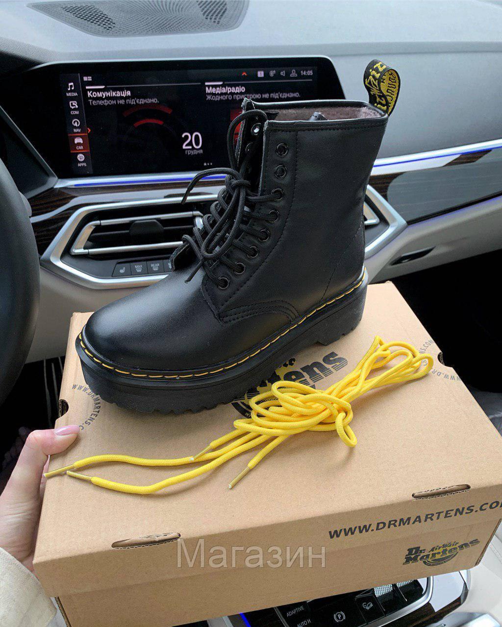 Зимние женские ботинки Dr. Martens Jadon II FUR Black Доктор Мартинс Жадон черные С МЕХОМ