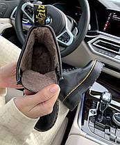 Зимние женские ботинки Dr. Martens Jadon II FUR Black Доктор Мартинс Жадон черные С МЕХОМ, фото 3