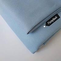 Трехнитка с начесом голубая, плотность 320 г/м2