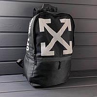 Рюкзак Off-White черного цвета, фото 1