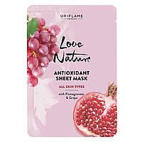 Антиоксидантная тканевая маска с гранатом и виноградом Love Nature от Орифлейм
