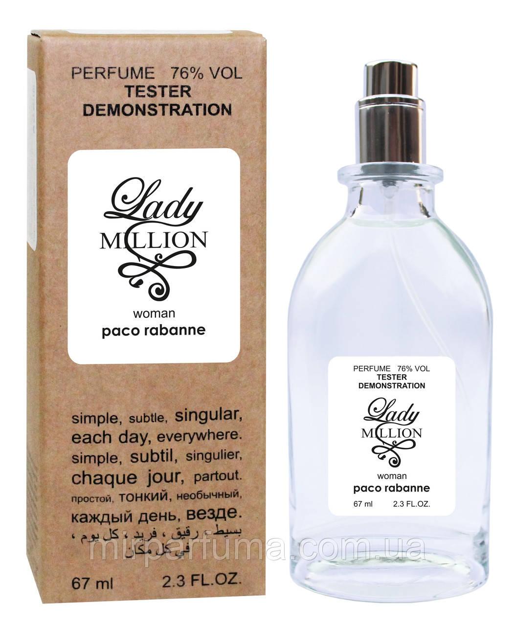 Духи-парфуми Pac Rabanne Lady Million 67 ml аналог