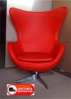 Дизайнерское кресло Egg chair (Эгг) красная экокожа дизайн Arne Jacobsen