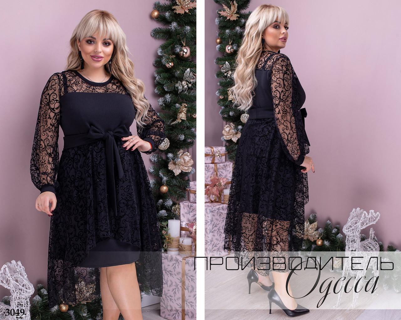 Платье чёрноеассиметричное декорировано сеткой креп-дайвинг 50-52,54-56,58-60