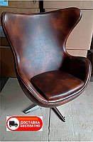 Кресло Egg chair коричневая винтажная экокожа, дизайн Arne Jacobsen