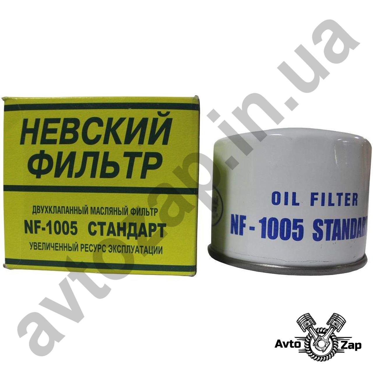 Фильтр масляный  ВАЗ 2108-15 Стандарт, НФ 05-М  п/э уп.    01248