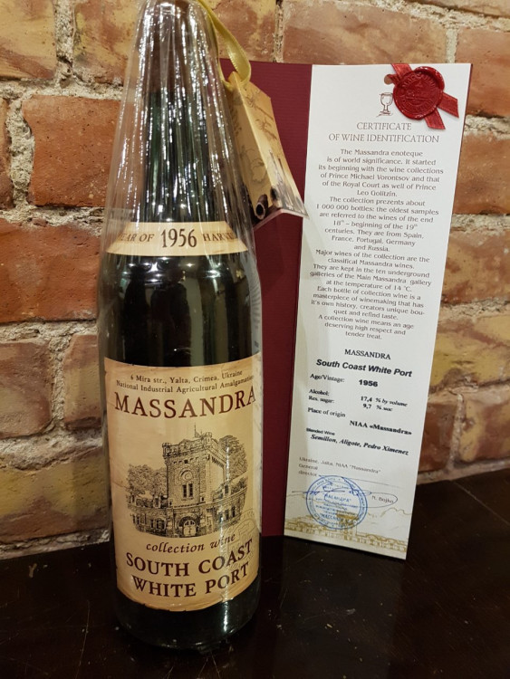 Вино 1956 року Масандра вінтаж