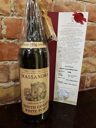 Вино 1956 года Массандра винтаж, фото 2