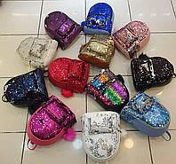 Рюкзаки женские. подростковые ,школьные, детские больших размеров с двусторонними пайетками