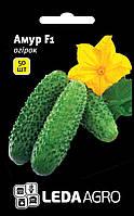 Семена огурца Амур F1 10 шт