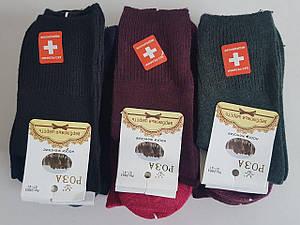 Шерстяные женские носки без резинки «Верблюжья шерсть» (12 пар)