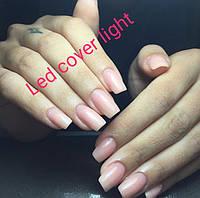 Гель led cover light  1 kg