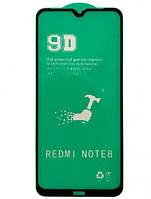 Захисне скло Glass Xiaomi Redmi Note 8 Ceramic black