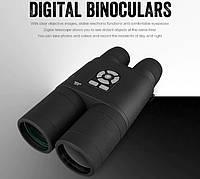 Прибор ночного видения B8X 8X52 мм бинокль цифровой. Новиинка.
