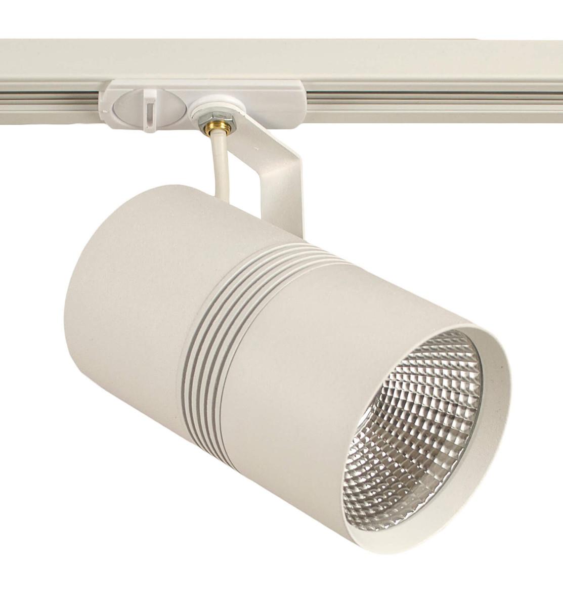 Slide 21W 2300Lm 90Ra трековый светодиодный светильник (153х85мм)