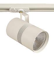 Slide 21W 2300Lm 90Ra трековый светодиодный светильник (153х85мм), фото 1