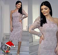 Платье женское Lilium на одно плечо пудра кружево