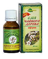 Ефирное масло чайного дерева 20 мл