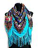 Народный платок Стефания 120х120 см голубой