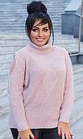 Красивый вязанный свитер с вставками из сетки на рукавах , фото 1