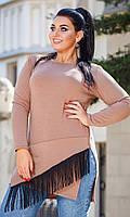 Удлиненная женская кофта с бахрамой