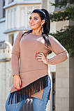 Удлиненная женская кофта с бахрамой, фото 2