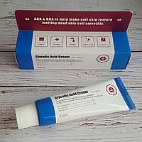 Крем для лица с AHA и BHA кислотами A'Pieu Glycolic Acid Cream 50мл