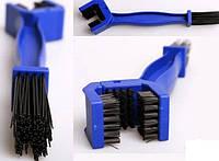 Щітка для чищення/миття велосипедного ланцюга