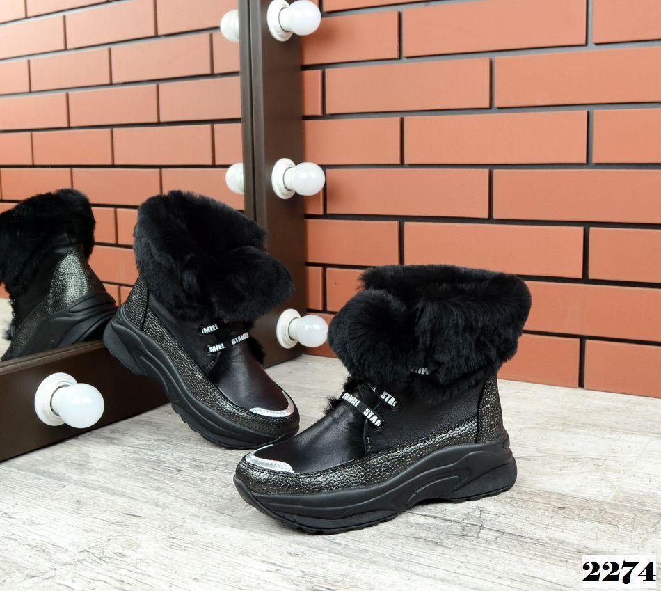 Зимние ботинки из натуральной кожи и замша 36,37,38 р чёрный