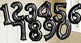 Фольгована цифра 9 Чорна 1 метр 1653, фото 2