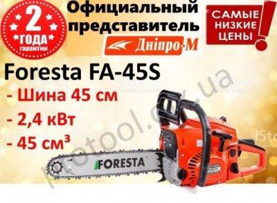 Цепная бензопила  FORESTA FA-45S