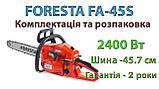 Цепная бензопила  FORESTA FA-45S, фото 4