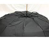 Мужской зонт автомат Feeling Rain, фото 4