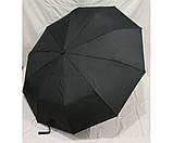 Мужской зонт автомат Feeling Rain, фото 3
