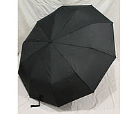 Мужской зонт автомат Feeling Rain, фото 1