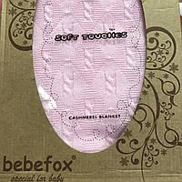 Дитячий в'язаний плед рожевий, розмір 90х110 см