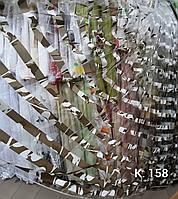 Гардина біла фатинова з кольоровою полосою /Тюль белая фатиновая с цветной полосой, фото 1