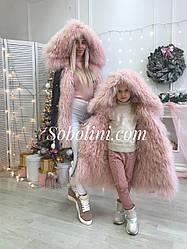 Мама и дочка парки с мехом  ламы