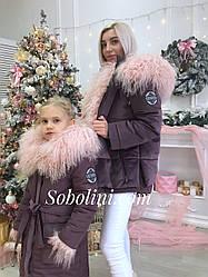 Одинаковая одежда мама +дочка