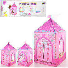 """Палатка детская """"Замок принцессы"""" арт. 5780"""